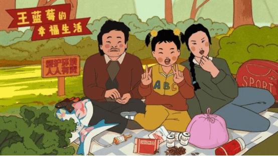 国产游戏《王蓝莓的幸福生活》带你体验鸡飞狗跳又充满烟火气的生活