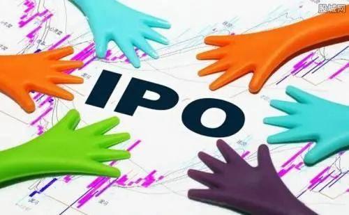 不懂IPO?没关系,这60个问答帮你了解!(上)