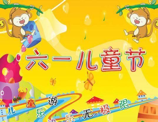 """成年人也要过儿童节!宝妈""""蹭了个节"""",累得浑身痛,心中乐开花"""