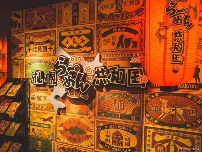 在北海道走着走着就逛遍了知名景点!