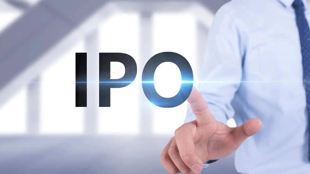 不懂IPO?没关系,这60个问答帮你了解!(下)