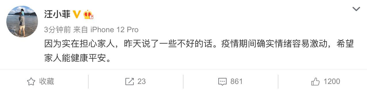 台媒曝大S与汪小菲正在办离婚手续 将结束10年婚姻生活