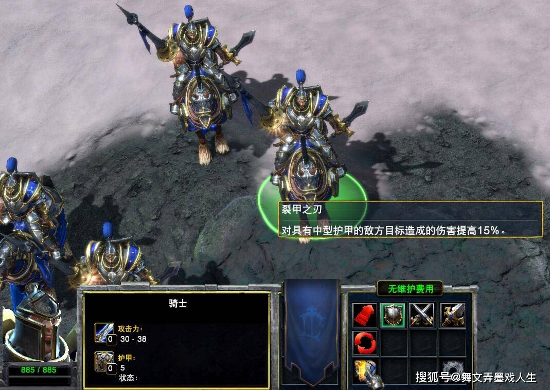 魔兽争霸3:除开科技技能外,这些兵种被动效果也不容忽视