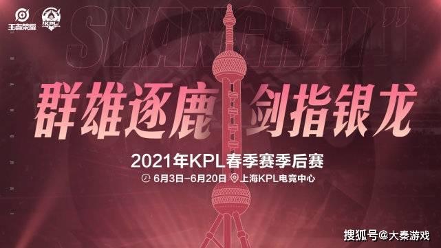 原创王者荣耀KPL季后赛分析预测,重庆QG隐藏众多底牌真的准备一穿五?