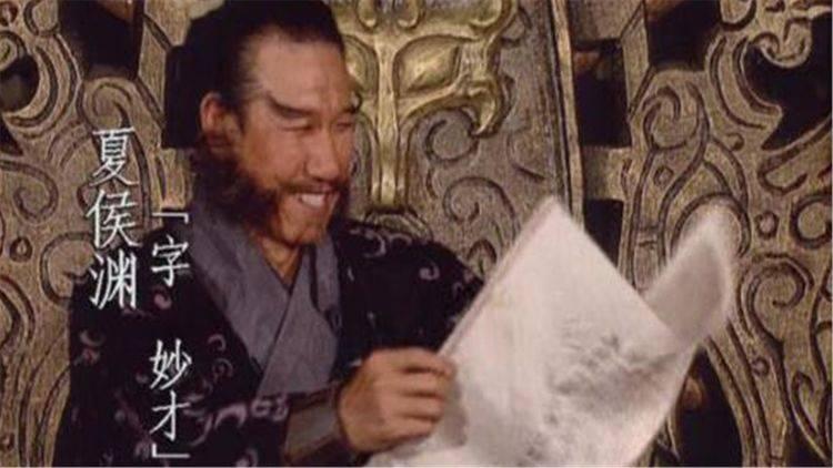 此人是三國名將,卻被曹操、劉備所輕視,被主席立為反面教材