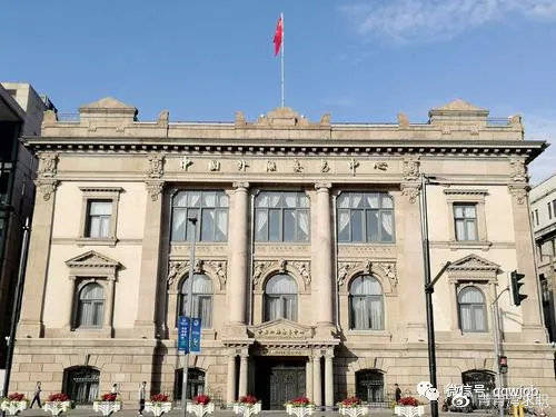 """中国外汇交易中心招实习生 央行旗下事业单位,是个""""肥差""""吗?                                   图1"""