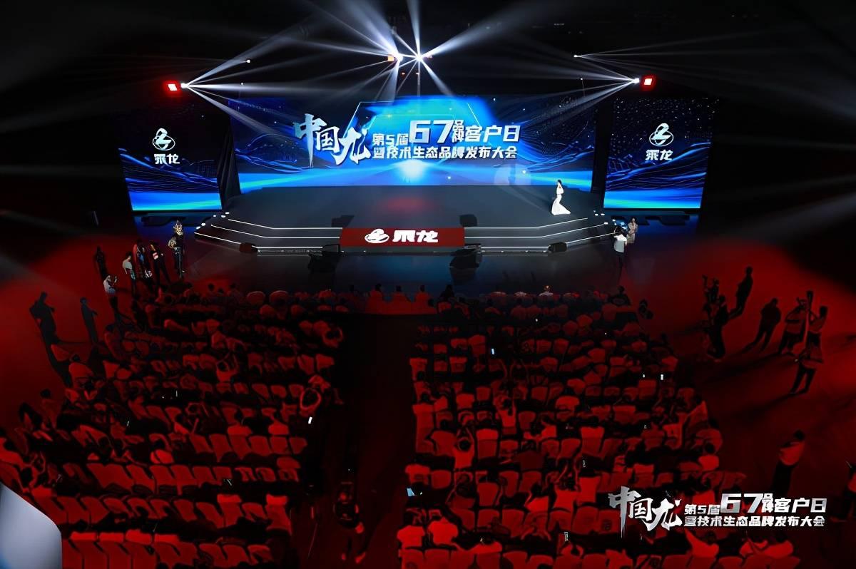 未來已來!東風柳汽如何謀篇百年、龍行未來?