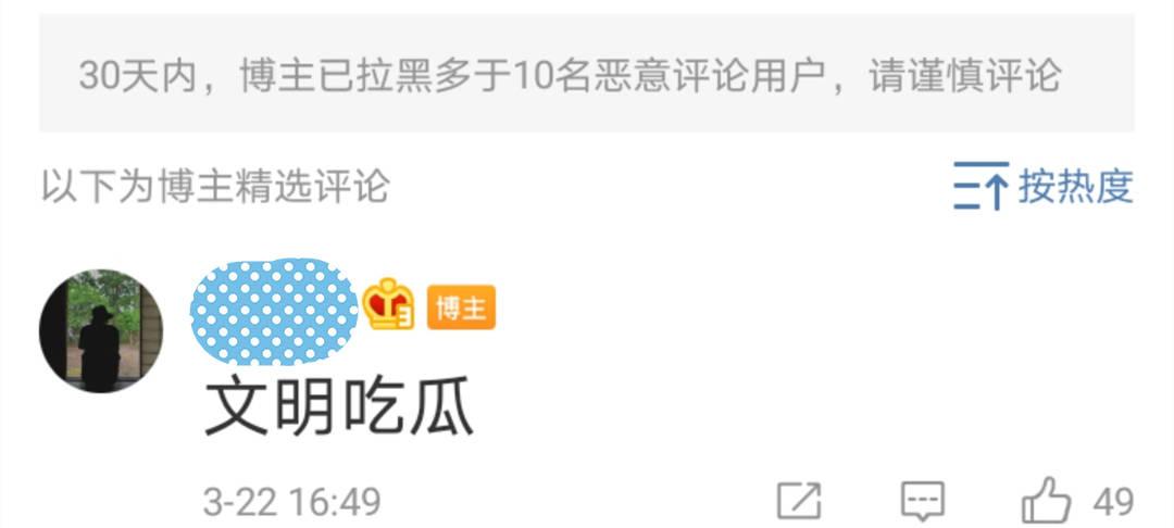 吳亦凡為新劇請臺詞老師,網友:鹿晗黃子韜都有代表作,你要加油!