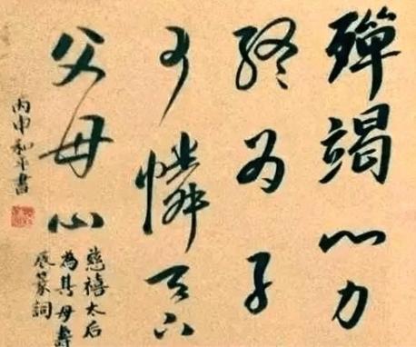 中国|慈禧一生只写了一首诗,如今编入小学教材,我们的父辈耳熟能详