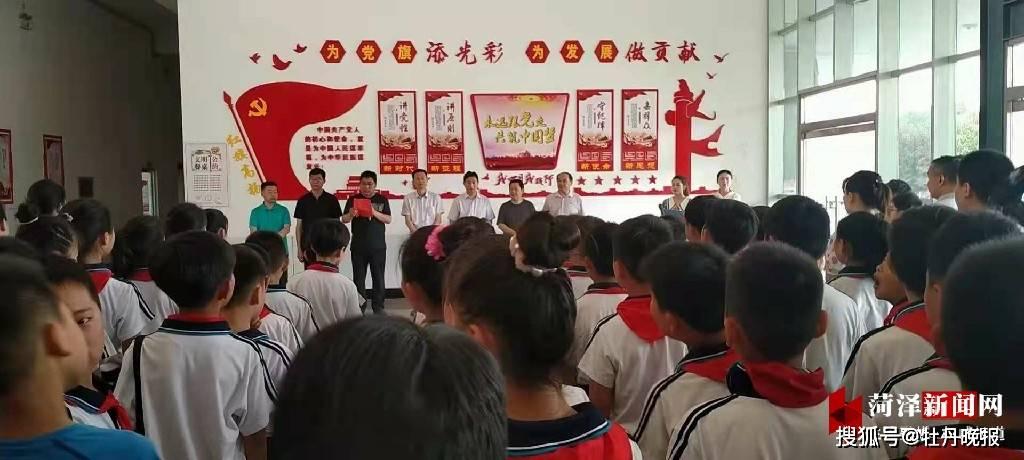 定陶区第四实验小学庆祝中国共产党成立100周年师生美术展开幕