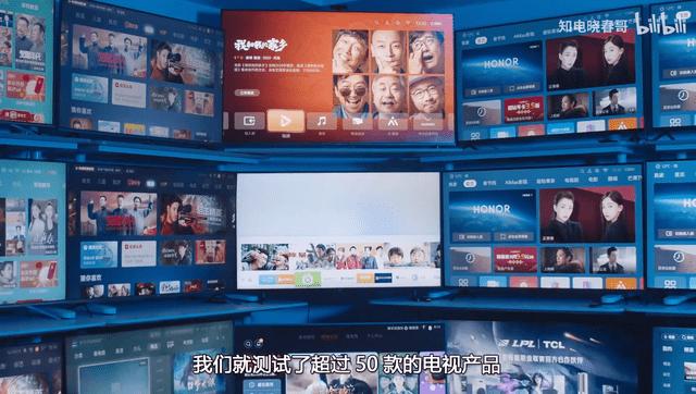 618智能电视选购指南来了!OPPO小米荣耀这5款产品成入门级首选