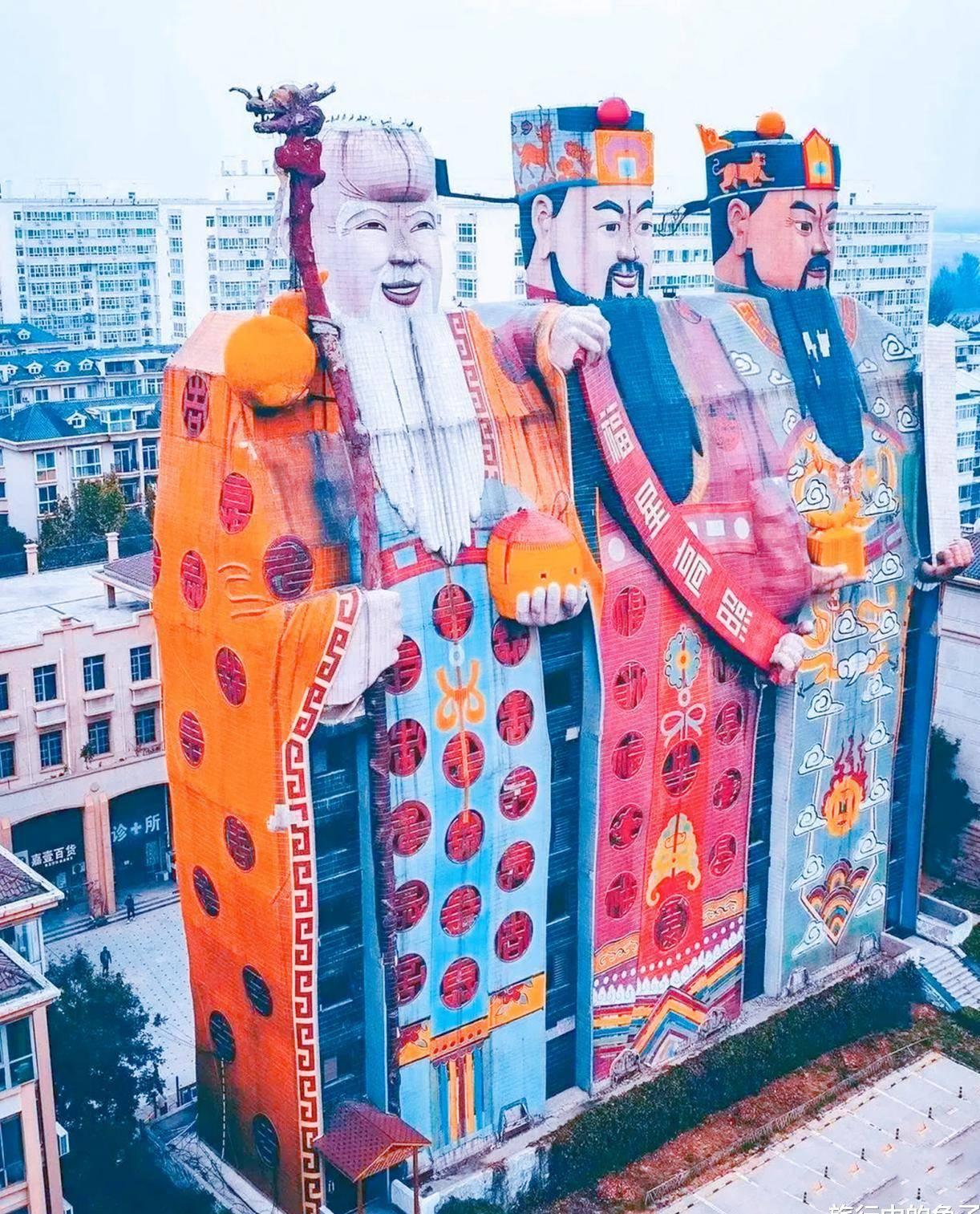 """河北""""搞笑""""的建筑,远看像三尊雕塑,近看居然是酒店大楼"""