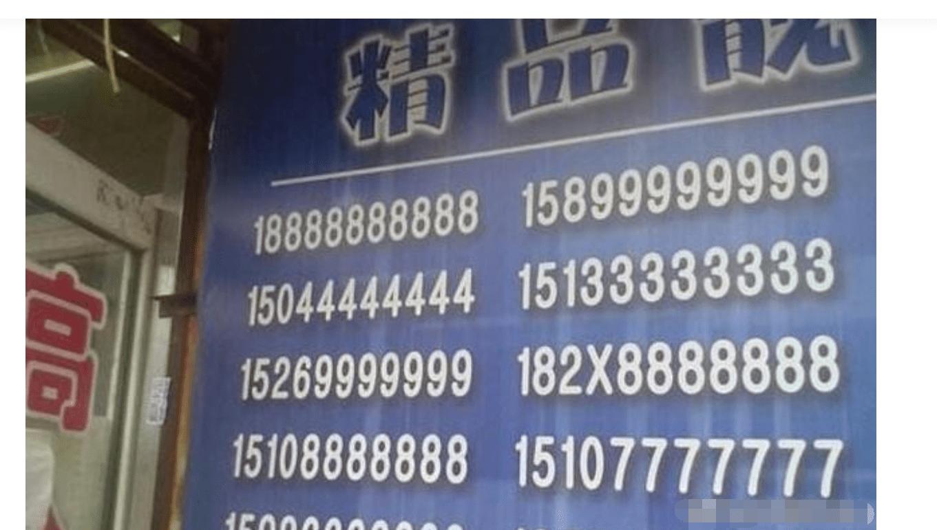 1号彩票初始号码段用户越来越少