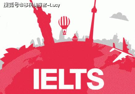加拿大技术移民常见语言考试类型,你都知道吗?