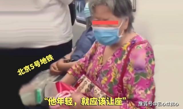 """北京5号地铁:大妈强迫一小伙让座,不断训话:""""他年轻就应该"""""""