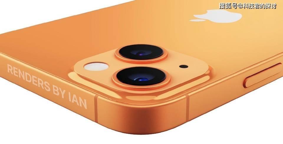 猛男刚需,iPhone13系列曝光:新增粉色、黄铜配色,您喜欢吗?_手机
