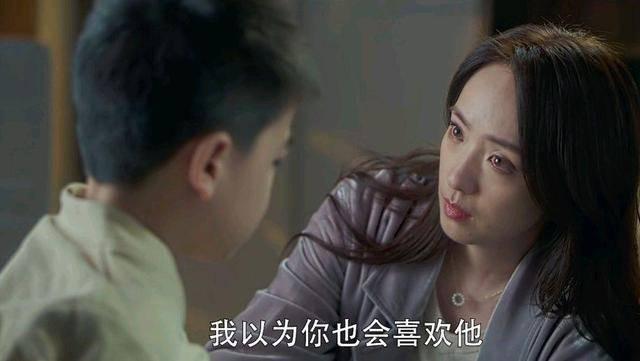 《爱上特种兵》导演给张一驰安排了两个女人,但他最后却选择了她!