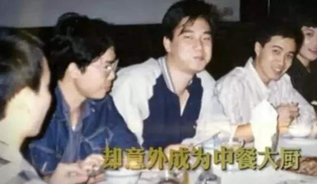 """图片[24]-华谊总裁王中磊好友、周杰伦房东,林依轮这资产,""""壕""""得我傻眼-妖次元"""