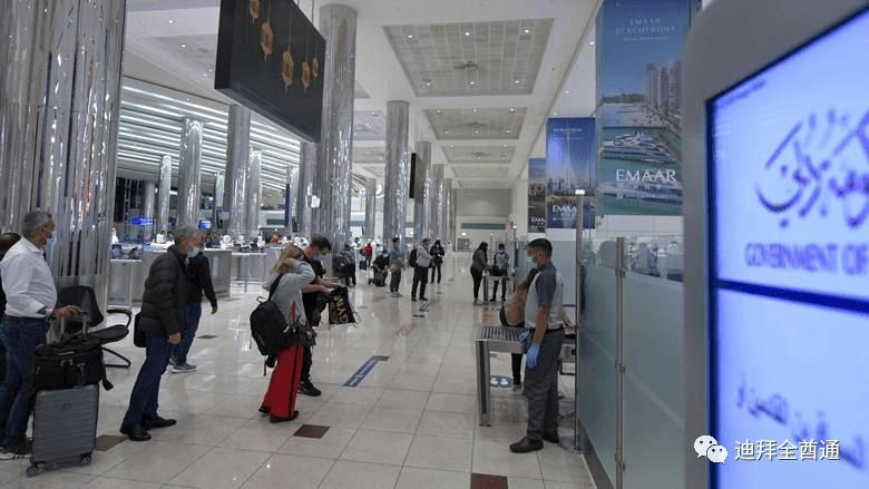 阿联酋暂停来自利比里亚、塞拉利昂、纳米比亚的旅客入境