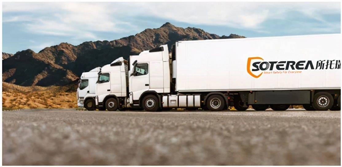 商用车自动驾驶提速,所托瑞安如何破解商业化困境?a4v