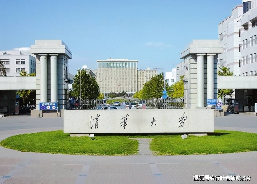 复旦专科排行榜_最新!山东省82所专科院校排行榜公布