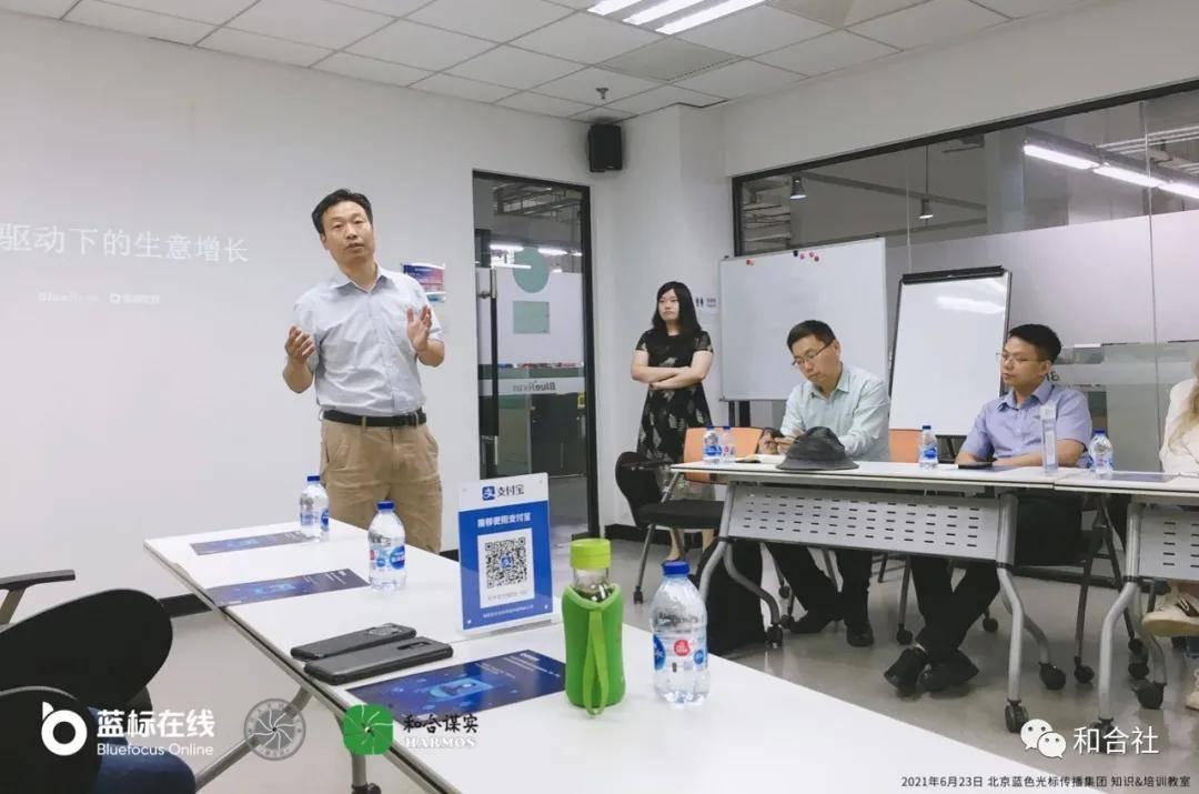 品牌营销人创意会在北京成功举办(图5)