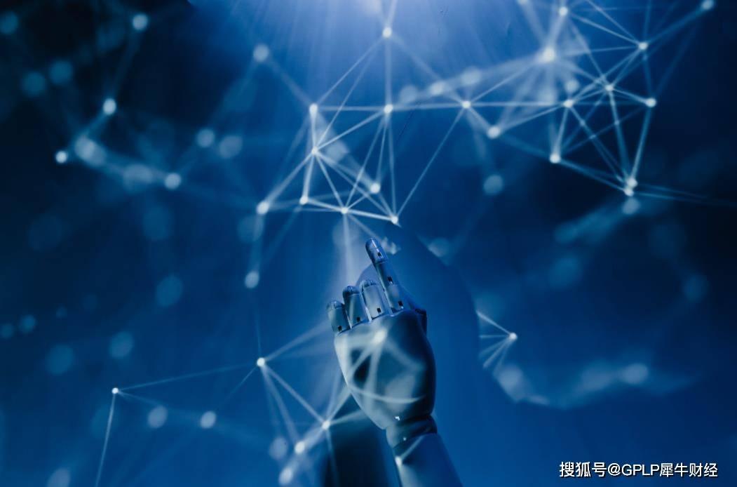 技术|AI产业化时代,行业需要一套怎样的创新底座