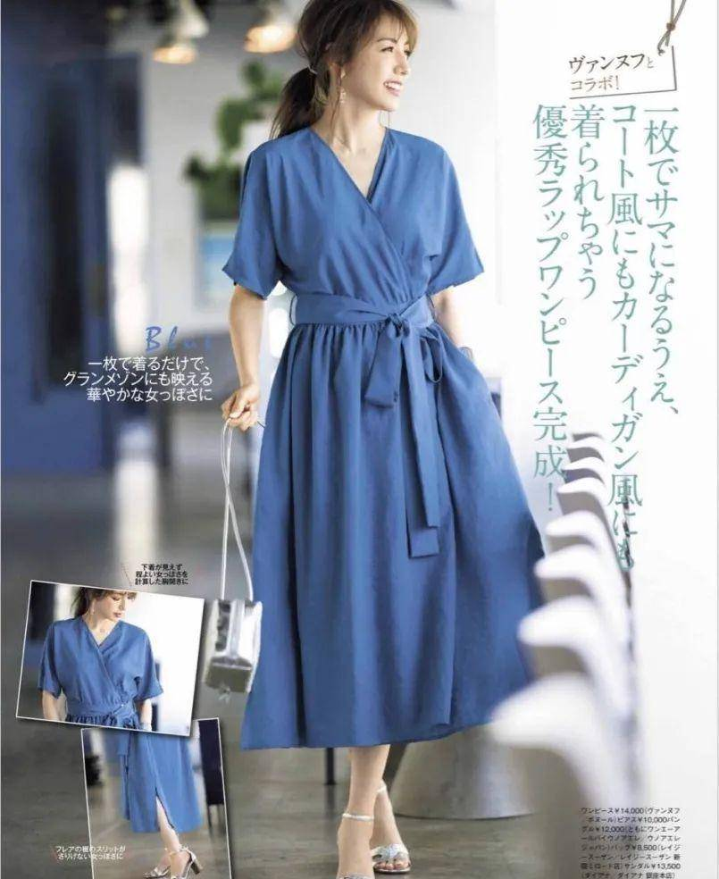 6月氣質女神穿什麼?萬能純色系連衣裙最百搭,優雅顯瘦超洋氣
