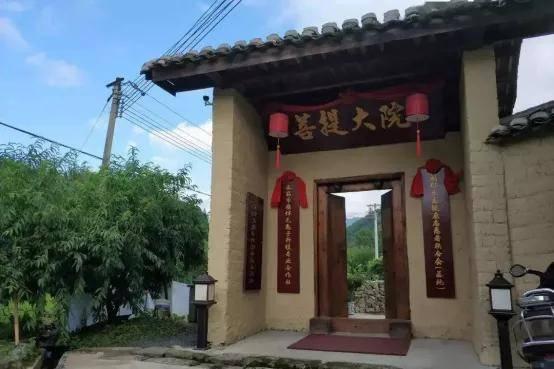 樂昌九峰鎮:菩提大院