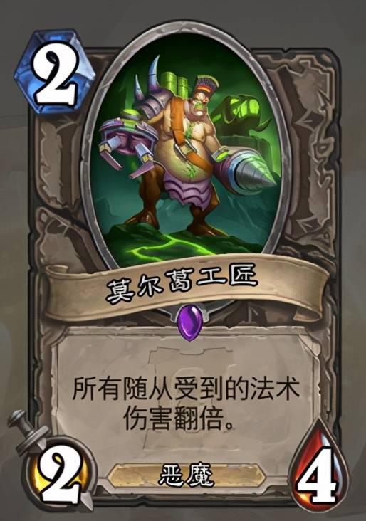 炉石传说高端局必备卡组(两张橙卡就可以让玩家纵横天梯)