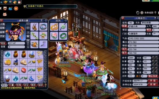 梦幻西游玩家兑换门派贡献度(体验五宝令牌连出的快感)