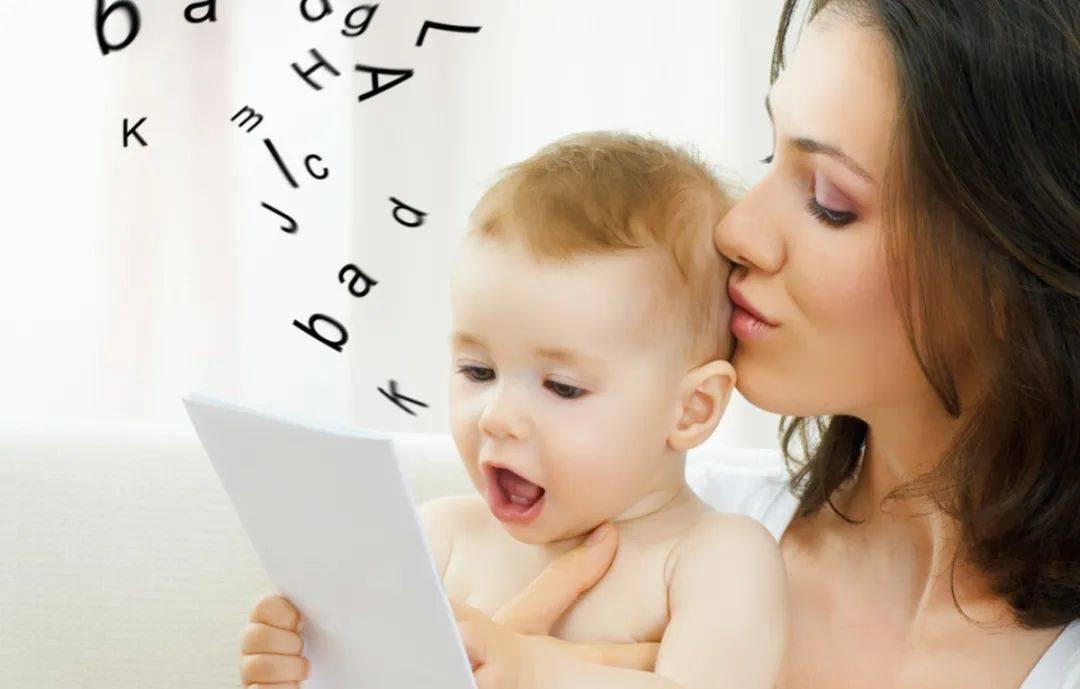"""宝宝五六个月就会喊""""妈妈""""?别高兴太早 弄错了很尴尬了解一下-家庭网"""