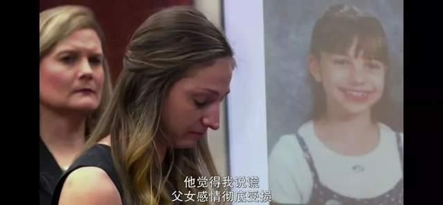 156名女孩站了出来 戳破美国体操队性侵真相 这部纪录片很真实-家庭网