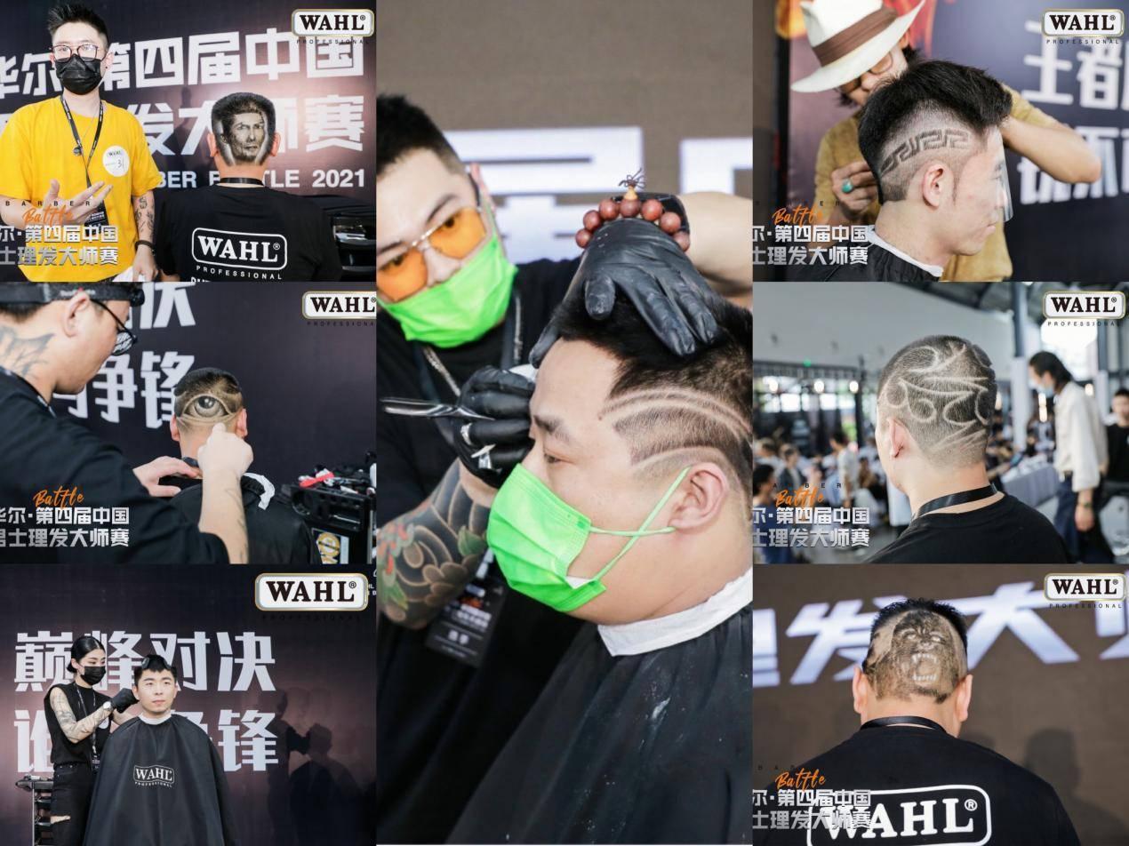未来已来 为梦而战|华尔·2021第四届中国男士理发大师赛成功举办 爸爸 第2张
