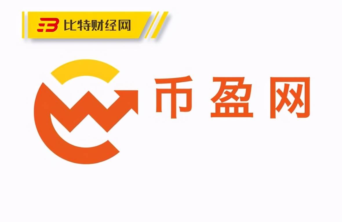 """预警丨CoinWin币盈合约进入""""高风险""""周期,崩盘倒计时!"""