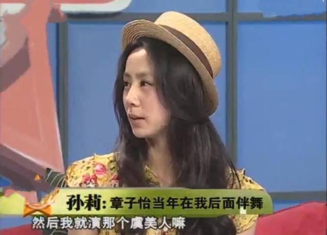 """图片[9]-完美丈夫黄磊,""""人设变现""""还能玩多久?-妖次元"""