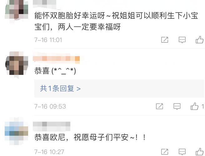 40岁韩星官宣怀双胞胎!曾是宋承宪女友 现嫁圈外男友4年很甜蜜-家庭网