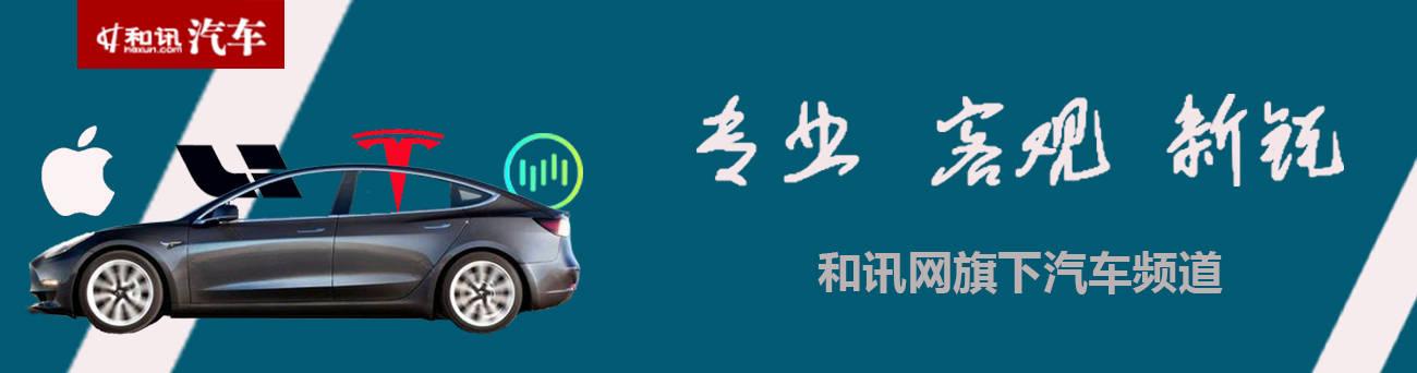 """内饰不再是弱点!大众全新凌渡曝光:配""""双联屏"""",新增无框车门"""