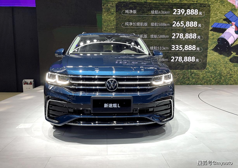 上汽大众新款途观L亮相 还有PHEV版车型 预计九月上市