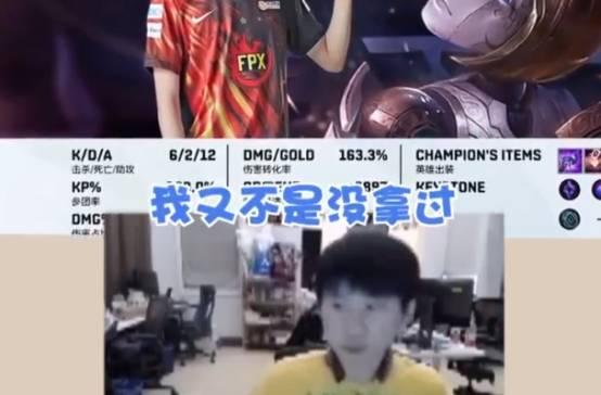 Doinb常规赛MVP贯口喜加一(本人表示不在乎)