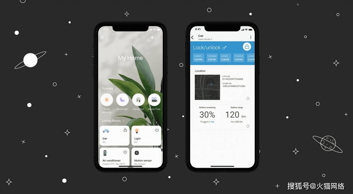 小程序和App的优劣对比有哪些方面?