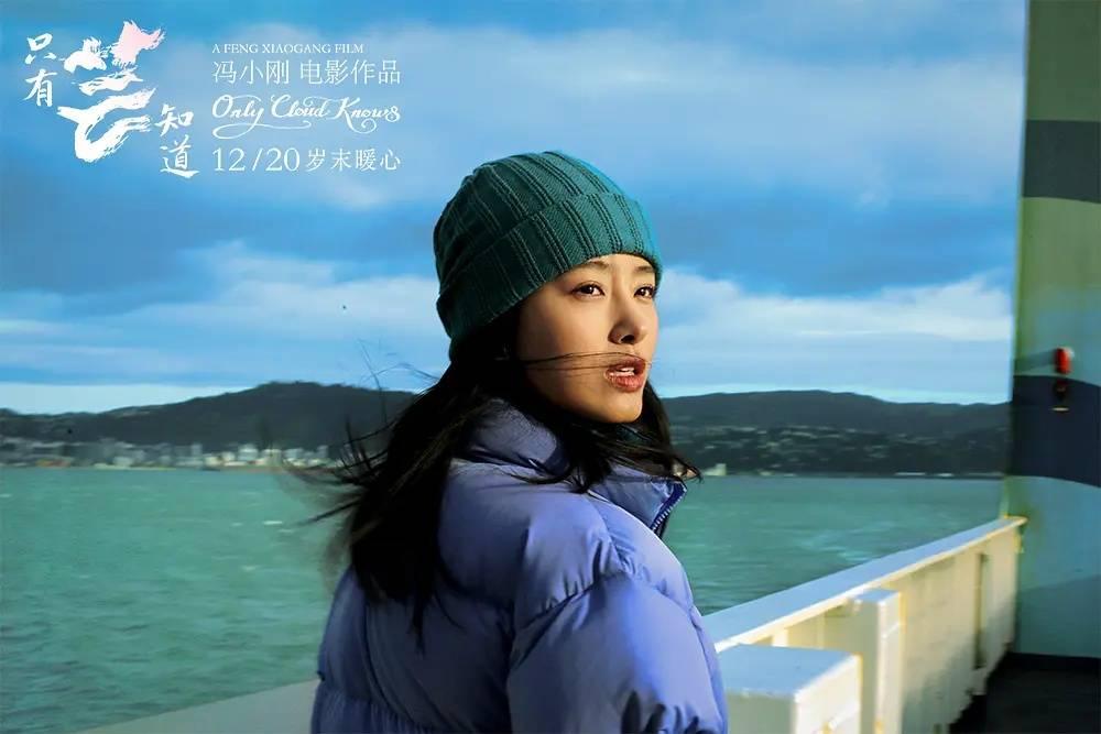 一群自以为顶流的女演员,却做作得要人命,冯小刚拍了一部狗血剧