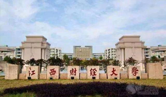 江西省大学排行榜_2021年浙江省大学排名,浙江师大重进前五