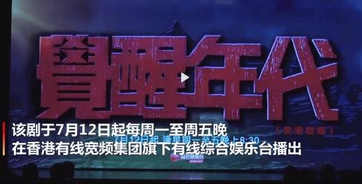 图片[1]-狗血的大热,拿奖的翻车,香港引进内地剧,冰火反差好意外-妖次元