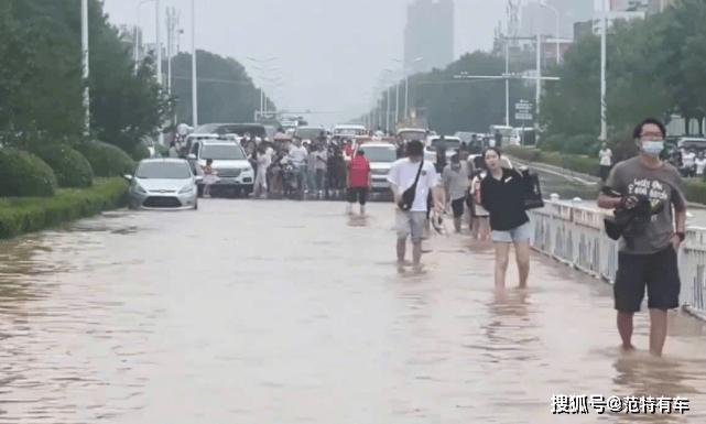 面对河南郑州暴雨灾区,各大国产车企都做了什么?iwr