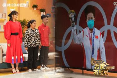 腾讯体育《我家有冠军》今日开播 侯志慧为中国队夺下第二金妈妈无声爆哭