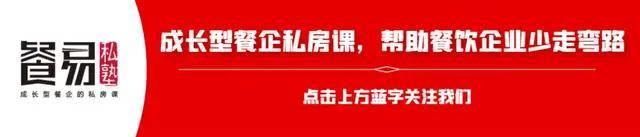喜茶否认收购乐乐茶新闻的背后,业内:实为喜茶和奈雪双巨头的战争。