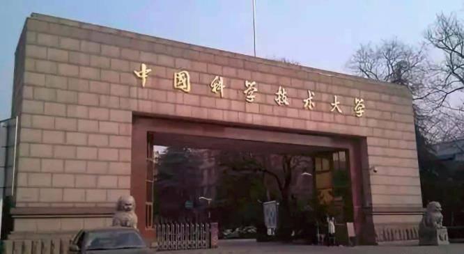 中国最厉害的三所科技大学,既是985又是211,500强企业也喜爱!