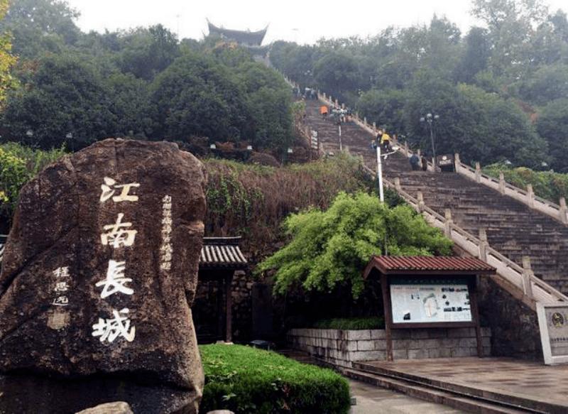 """浙江一南宋长城,全长6公里,1600年屹立不倒,人称""""小八达岭"""""""