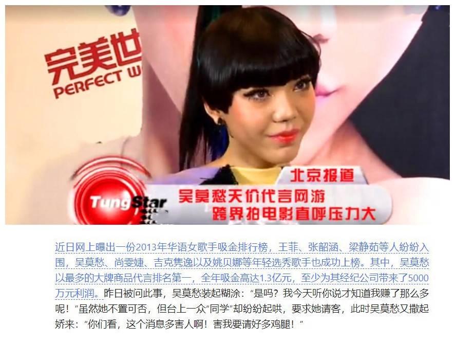 """图片[18]-吴莫愁重回《好声音》,从炙手可热到""""消失"""",她只用了4年时间-妖次元"""
